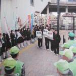 中野栄駅での状況