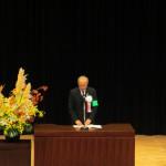 本木県生活環境部長挨拶