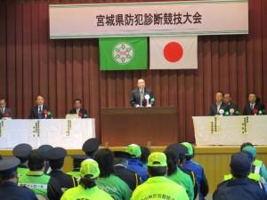 開会式(井上県防連会長挨拶)の状況
