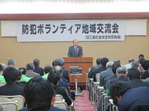 井上県防連会長挨拶