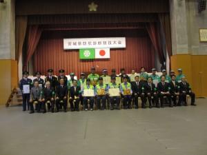 受賞チームの記念写真