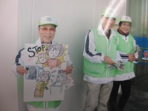 七郷小学校生徒作成ポスター