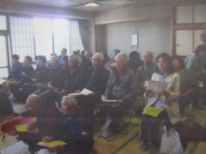 山田防犯協会の豊齢者研修会