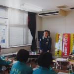 生出学区防犯協会の研修会