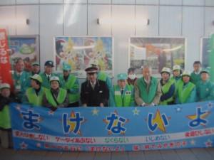 陸前原ノ町駅でのキャンペーン