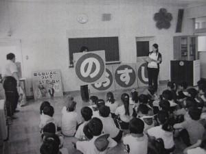 東大崎小学校の訓練