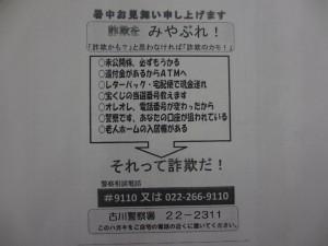 IMG_1580[1]